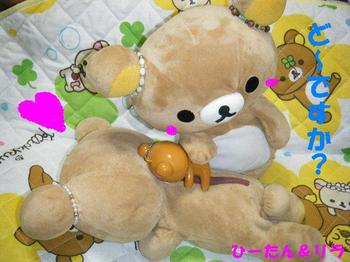 2009_0513新人ちゃん0017.JPG